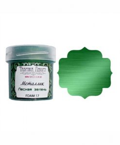 metalacryl-forestgreen20ml