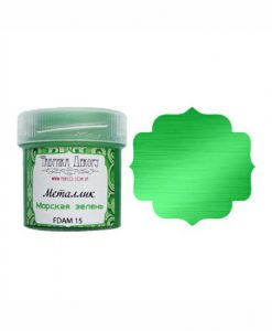 metalacryl-navygreen20ml