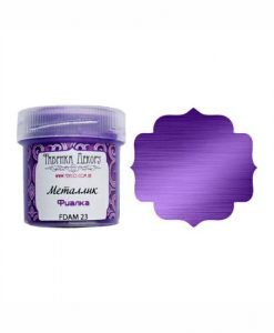 metalacryl-violet20ml